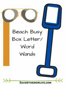 Beach Busy Box Letter/ Word Wands