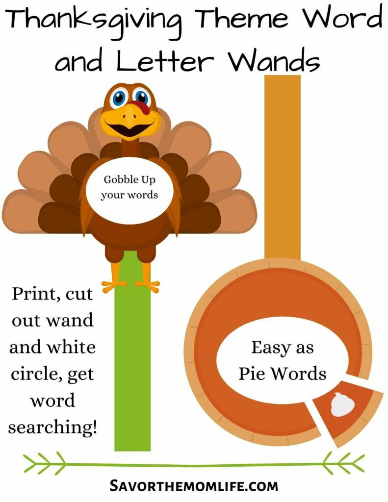 Thanksgiving Theme Word and Letter Wands